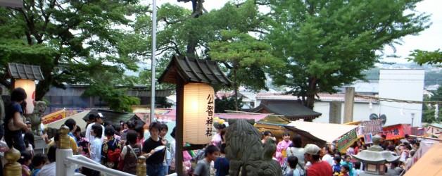 令和元年 公智神社夏祭のご案内(7/7, 7/14)