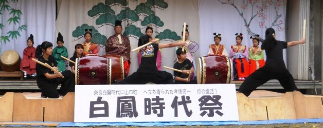 山口太鼓・練習