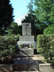 東條家の墓