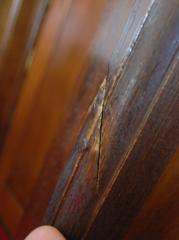 三島由紀夫の刀跡