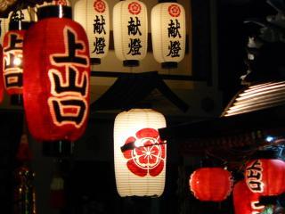 平成20年例祭宵宮