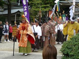 平成20年例祭神幸